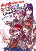 DDLC2周年オメデトウ!