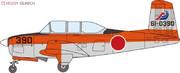 ビーチクラフト T-34 メンター