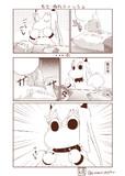 むっぽちゃんの憂鬱160