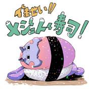 でませい!メジェド寿司!