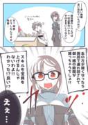 ★虞美人ちゃんその48「こじらせ先輩」