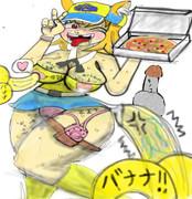 こちらリラピザ☆