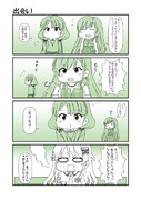 アイマス漫画 第2話「出会い」