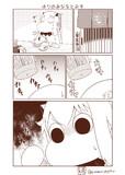 むっぽちゃんの憂鬱161
