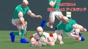RWC2019 日本、アイルランドに勝利!