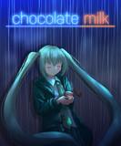 チョコレートミルクのミクさん