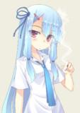 葵ちゃんと煙草