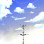 丘から見た空