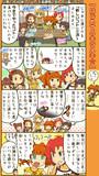 ミリシタ四コマ『はじめてのキラメキ☆』