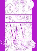 【腐!!】米英【激注意!!】