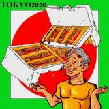 東京五輪選手村のダンボールベッド