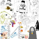 金ロー見ながら雑談枠 寄せ書き(2019.9.27放送)