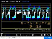 【黄枠付き】ハイコートポロロッカロゴ【コメントアート】