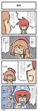 論破(ひろこみっくす-190)