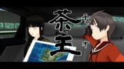 漢字みたいな