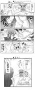●スター☆トゥインクルプリキュア第34話「友達の印」