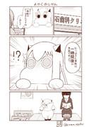 むっぽちゃんの憂鬱163