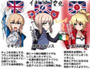 イギリス3変化