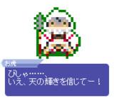 【ドット】長尾景虎