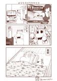 むっぽちゃんの憂鬱164