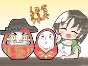 【ポジどう】姫ダルマと原田さん