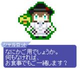 【ドット】シャルロット・コルデー