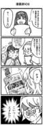 クッキー☆四コマ劇場