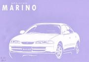 【切り絵】トヨタ スプリンターマリノ (AE101)