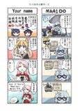 たけの子山城34-3