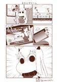 むっぽちゃんの憂鬱165