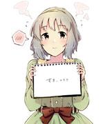 ■成宮由愛ちゃん