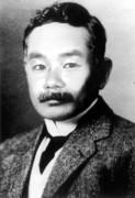 夏目漱石×野獣先輩