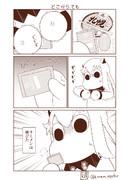 むっぽちゃんの憂鬱166