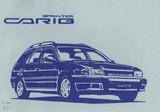 【切り絵】トヨタ スプリンターカリブ (AE111)