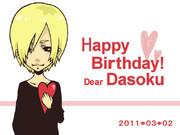 Happy Birthday!! Dear Dasoku