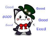 ポジティブ猫ヤミーくん 「Good」