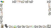 すやにゃん画像の枠(横12匹・ゲーム用配置)
