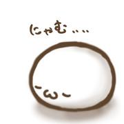 (・ω・)の貴重なお昼寝シーン