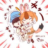 ドールちゃんのハグ(アニマルパワーーッ!!)