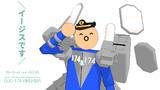 令和元年度自衛隊観艦式コラボ