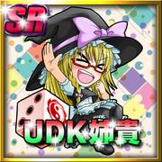 UDK姉貴(スーパーレア)