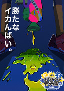 Kyushu kousien