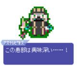 【ドット】アスクレピオス