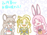 お疲れ様会(2019夏)