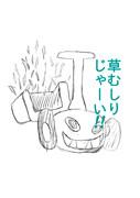 ポケモンイラスト(光)