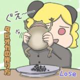 料理枠『タピオカ』LOSEイラスト