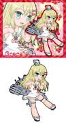 Maestrale級駆逐艦2番艦Grecale