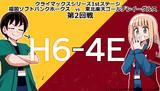 CS2019 1st 10/6 ホークスが逆王手!