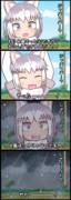 台風に嫌気がさすイエイヌちゃん