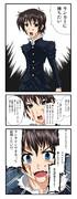 球磨川さんがニコニコ静止画の描いてみたコーナーでの目標を語るようです